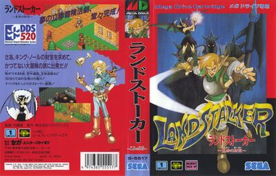 Landstalker MD JP Box.jpg