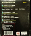ProActionReplay Saturn JP Datel Box Back.jpg