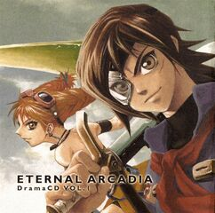 EADCDV1 CD JP Box Front.jpg