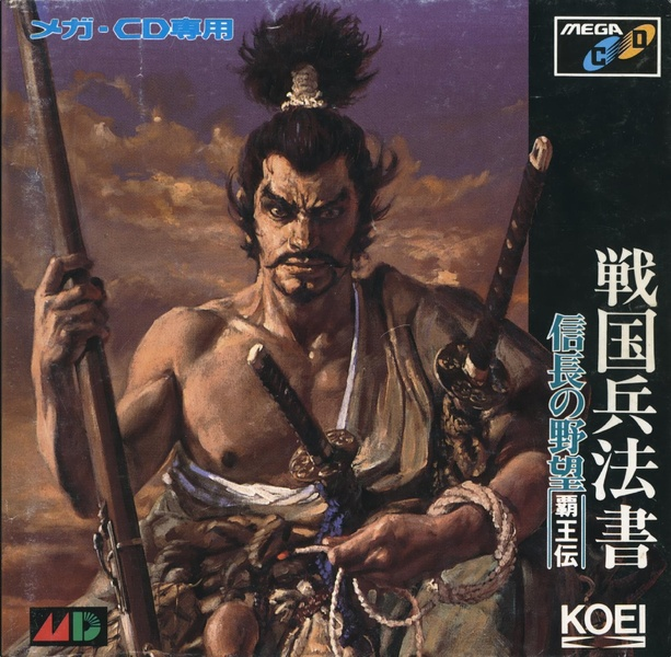 File:NobunaganoYabouHaoudenCD MD jp manual.pdf