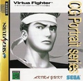 Virtua Fighter CG Portrait Series Vol.3 Akira Yuki Sat JP Manual.pdf