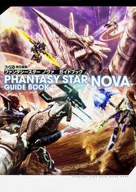 PhantasyStarNovaGuideBook Book JP.jpg