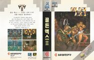 GoldenAxe2 MD KR Box.jpg