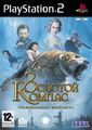 GoldenCompass PS2 RU cover.jpg
