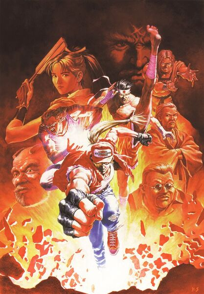 File:FatalFury2 MD Art Cover.jpg