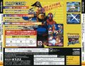 Marvel Super Heroes vs. Street Fighter Saturn JP Box jewelcaseback.jpg