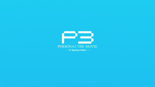 Persona 3 Movie No 1 title.png