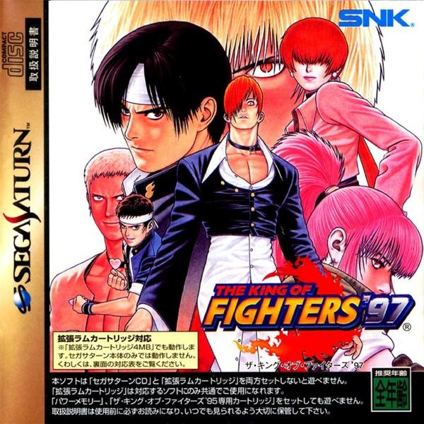 File The King Of Fighters 97 Sat Jp Manual Pdf Sega Retro