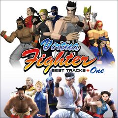 Virtua Fighter Best Tracks + One