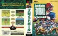 JohnMaddenFootball MD JP Box.jpg