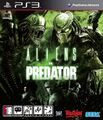AvP PS3 KR cover.jpg