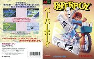 Paperboy MD JP Box.jpg