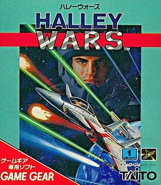 HalleyWars JP cover.jpg