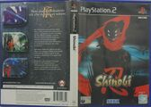 Shinobi PS2 IT Box.jpg