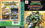 TeenageMutantNinjaTurtles-TournamentFighters MD JP Box.jpg