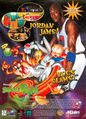 SpaceJam Saturn US PrintAdvert 2.jpg