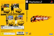 CrazyTaxi PS2 JP Box.jpg