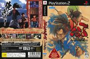 Dororo PS2 JP cover.jpg