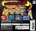 MetalSlug Saturn JP Box Back 1MB.jpg