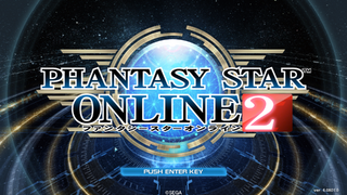 PSO2JP PC - Title Screen.png