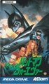 Batmanforever md jp manual.pdf