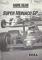 Supermonacogp gg us manual.pdf