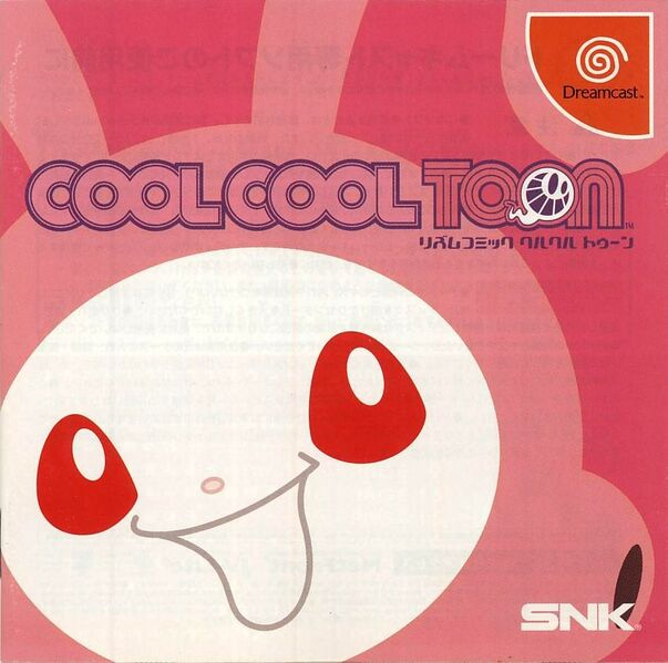 [Image: 603px-CoolCoolToon_DC_JP_Box_Front.jpg]