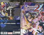 PhantasyStarPortable2 US cover.jpg