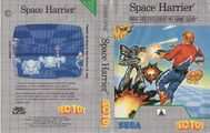SpaceHarrier GG BR Box.jpg