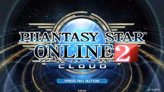 PSO2JP Cloud Switch - Title Screen.jpg