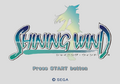 ShiningWind PS2 JP SSTitle.png