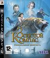 GoldenCompass PS3 RU cover.jpg
