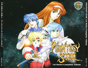PS1SCA CD JP Box Front.jpg
