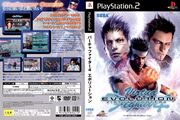 Vf4evo ps2 jp cover.jpg