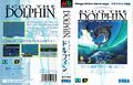 EccoTheDolphin md jp cover.jpg