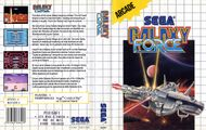 GalaxyForce SMS EU R cover.jpg