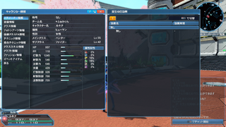 PSO2JP PS4 - Character Stats.png