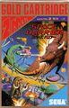Space Harrier SMS JP Box Front.jpg