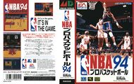 NBAShowdown94 MD JP Box.jpg