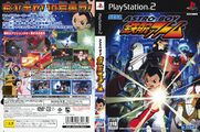 AstroBoy PS2 JP cover.jpg