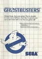 Ghostbusters sms us manual.pdf
