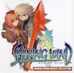 ShiningWindMusicCollection CD JP Box Front.jpg