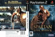 Spartan PS2 RU Box.jpg