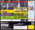 FalcomClassicsII Saturn JP Box Back.jpg
