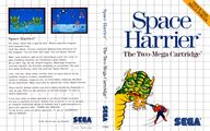 Space Harrier SMS EU Box.jpg