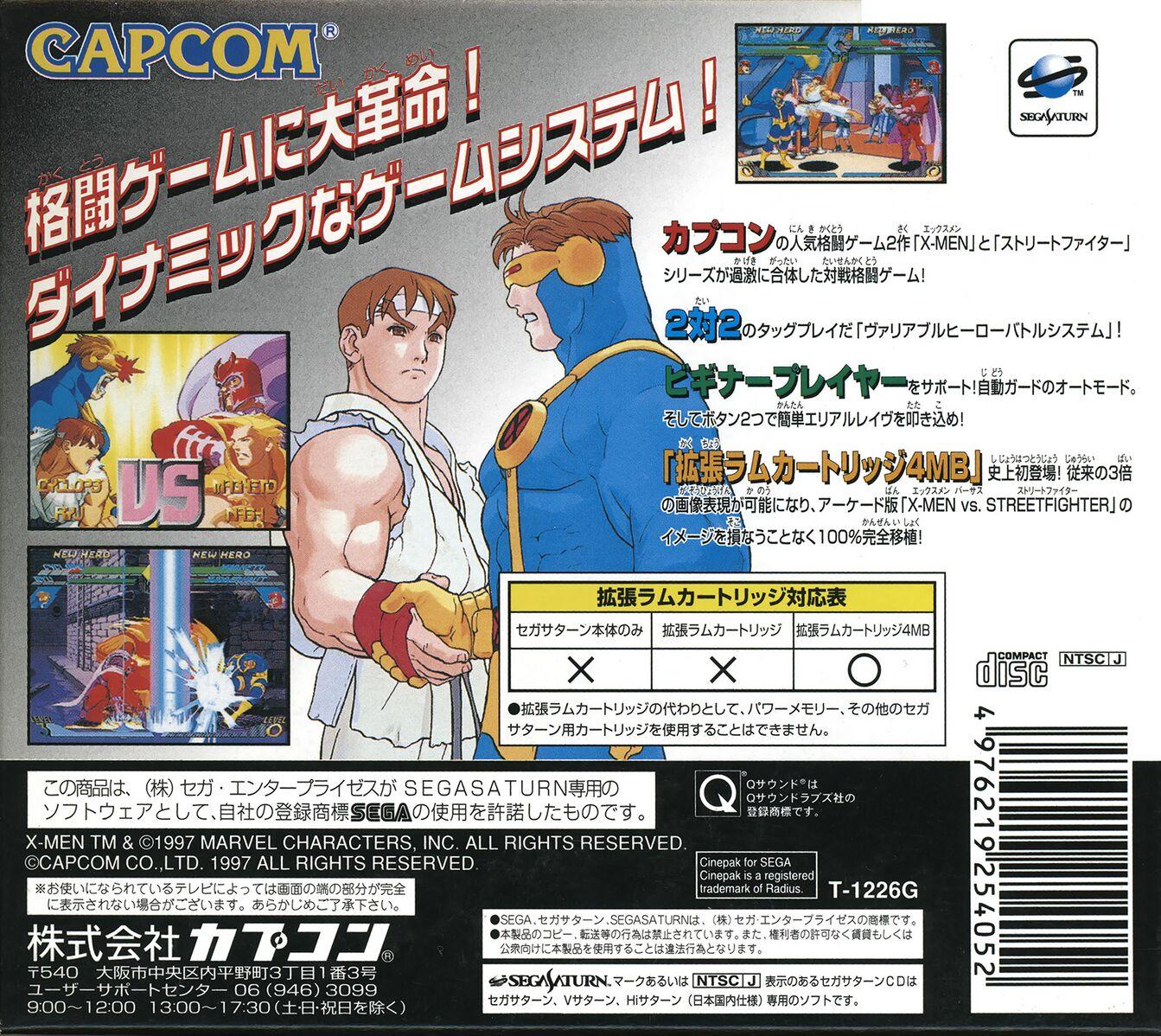Street Fighter Vs X Men Free Download Game 118