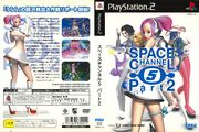 SC5P2 PS2 JP Box.jpg
