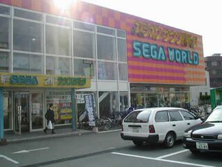 SegaWorld Japan Hakusan.jpg