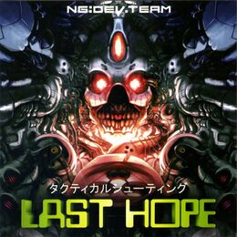2007's Last Hope was marketed as being