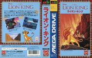 Lion King MD JP Box.jpg